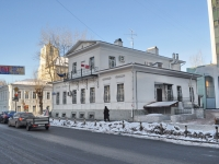 neighbour house: st. Pervomayskaya, house 13. governing bodies