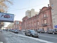 Yekaterinburg, trade school Свердловское музыкальное училище им. П.И. Чайковского, Pervomayskaya st, house 22