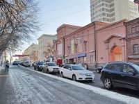 neighbour house: st. Pervomayskaya, house 24А. multi-purpose building
