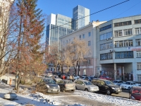 Yekaterinburg, Pervomayskaya st, house 24В. Apartment house