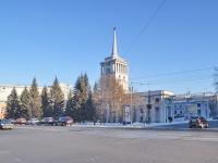 Екатеринбург, улица Первомайская, дом 27. дом/дворец культуры