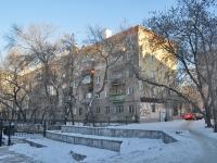 Екатеринбург, Первомайская ул, дом 33