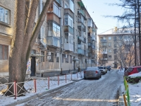 Yekaterinburg, Pervomayskaya st, house 35. Apartment house