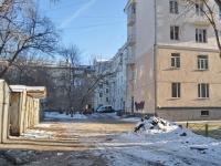 Екатеринбург, улица Первомайская, дом 37. многоквартирный дом