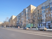 neighbour house: st. Pervomayskaya, house 38. Apartment house