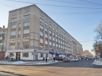 Yekaterinburg, Pervomayskaya st, house 56. office building