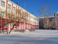 Екатеринбург, Первомайская ул, дом 59