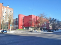 Yekaterinburg, gymnasium №37, Pervomayskaya st, house 59