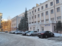 Yekaterinburg, Pervomayskaya st, house 60. office building