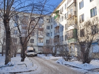 Yekaterinburg, Pervomayskaya st, house 66. Apartment house