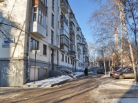 Yekaterinburg, Pervomayskaya st, house 67. Apartment house