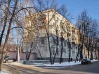 Yekaterinburg, Pervomayskaya st, house 69. Apartment house