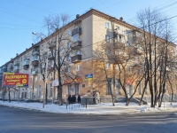 Yekaterinburg, Pervomayskaya st, house 70. Apartment house