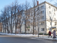 Yekaterinburg, Pervomayskaya st, house 72. Apartment house