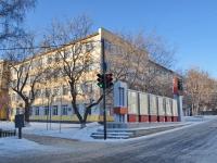 Екатеринбург, колледж Екатеринбургский колледж транспортного строительства, улица Первомайская, дом 73