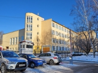 叶卡捷琳堡市, 专科学校 Екатеринбургский колледж транспортного строительства, Pervomayskaya st, 房屋 73