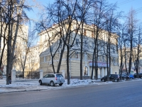 Yekaterinburg, Pervomayskaya st, house 79. Apartment house