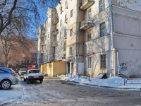 Yekaterinburg, Pervomayskaya st, house 80. Apartment house