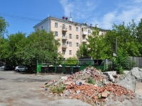 Yekaterinburg, Pervomayskaya st, house 82. Apartment house