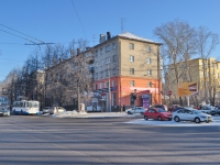Yekaterinburg, Pervomayskaya st, house 90. Apartment house