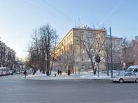 Yekaterinburg, research center УрО РАН, Уральское отделение РАН, Pervomayskaya st, house 91