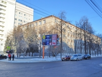 neighbour house: st. Pervomayskaya, house 91. research center УрО РАН, Уральское отделение РАН