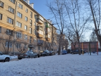 Yekaterinburg, Pervomayskaya st, house 92. Apartment house