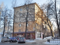 neighbour house: st. Pervomayskaya, house 92. Apartment house