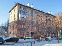 neighbour house: st. Pervomayskaya, house 96. Apartment house