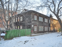neighbour house: st. Pervomayskaya, house 97. Apartment house