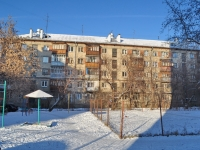 neighbour house: st. Pervomayskaya, house 98. Apartment house