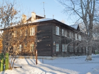 neighbour house: st. Pervomayskaya, house 99. Apartment house