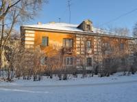 neighbour house: st. Pervomayskaya, house 101А. Apartment house
