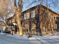 neighbour house: st. Pervomayskaya, house 101Б. Apartment house