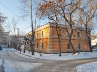 Yekaterinburg, Pervomayskaya st, house 101В. Apartment house