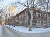 Yekaterinburg, Pervomayskaya st, house 101. Apartment house