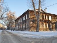 Yekaterinburg, Pervomayskaya st, house 103А. Apartment house