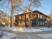 neighbour house: st. Pervomayskaya, house 103А. Apartment house