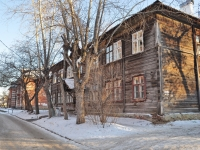 neighbour house: st. Pervomayskaya, house 103. Apartment house