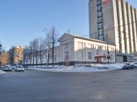 neighbour house: st. Pervomayskaya, house 106. research center УрО РАН, Уральское отделение РАН