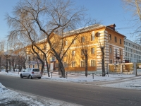 neighbour house: st. Pervomayskaya, house 107. office building
