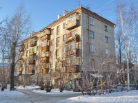neighbour house: st. Pervomayskaya, house 108. Apartment house