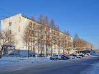 neighbour house: st. Pervomayskaya, house 109. office building