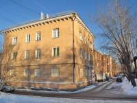 neighbour house: st. Pervomayskaya, house 112. Apartment house