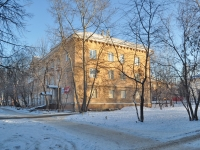Yekaterinburg, Pervomayskaya st, house 112. Apartment house
