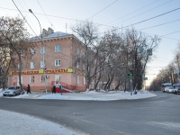 Yekaterinburg, Pervomayskaya st, house 114. Apartment house