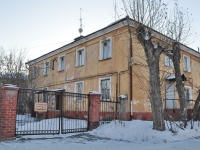 Yekaterinburg, Pervomayskaya st, house 116. Apartment house