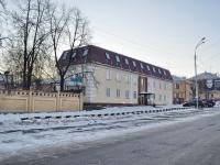 Екатеринбург, улица Первомайская, дом 118. поликлиника