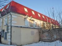 Yekaterinburg, Pervomayskaya st, house 118. polyclinic