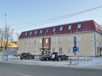 neighbour house: st. Pervomayskaya, house 118. polyclinic